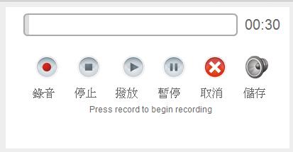 Barebones Audio Recorder1