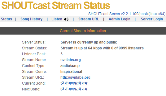 Shoutcast AAC+ V2